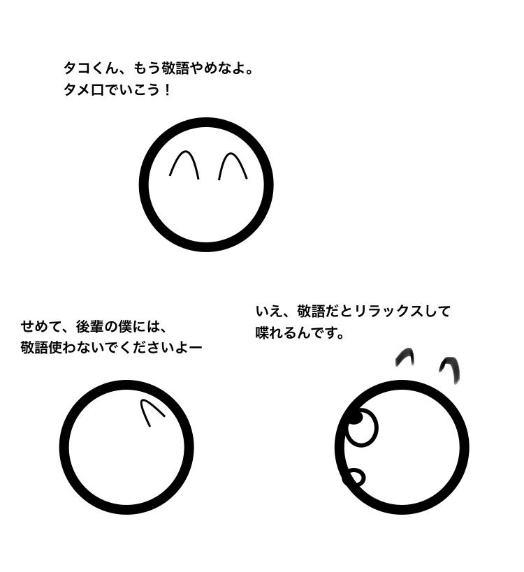 f:id:ikizuraitako:20210627180101j:plain