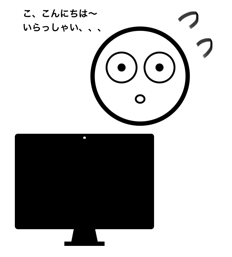 f:id:ikizuraitako:20210711113844j:plain