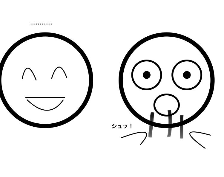 f:id:ikizuraitako:20210713215927j:plain