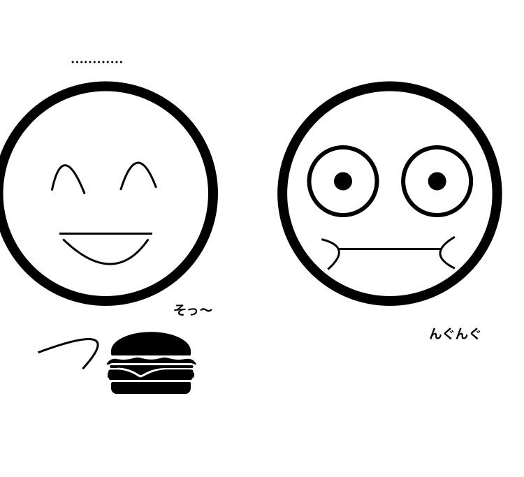 f:id:ikizuraitako:20210713215943j:plain