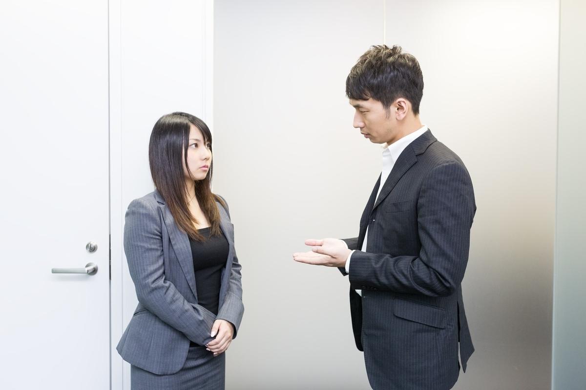 f:id:ikizuraitako:20210720060753j:plain