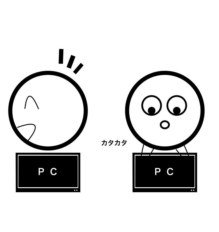 f:id:ikizuraitako:20210721220222j:plain