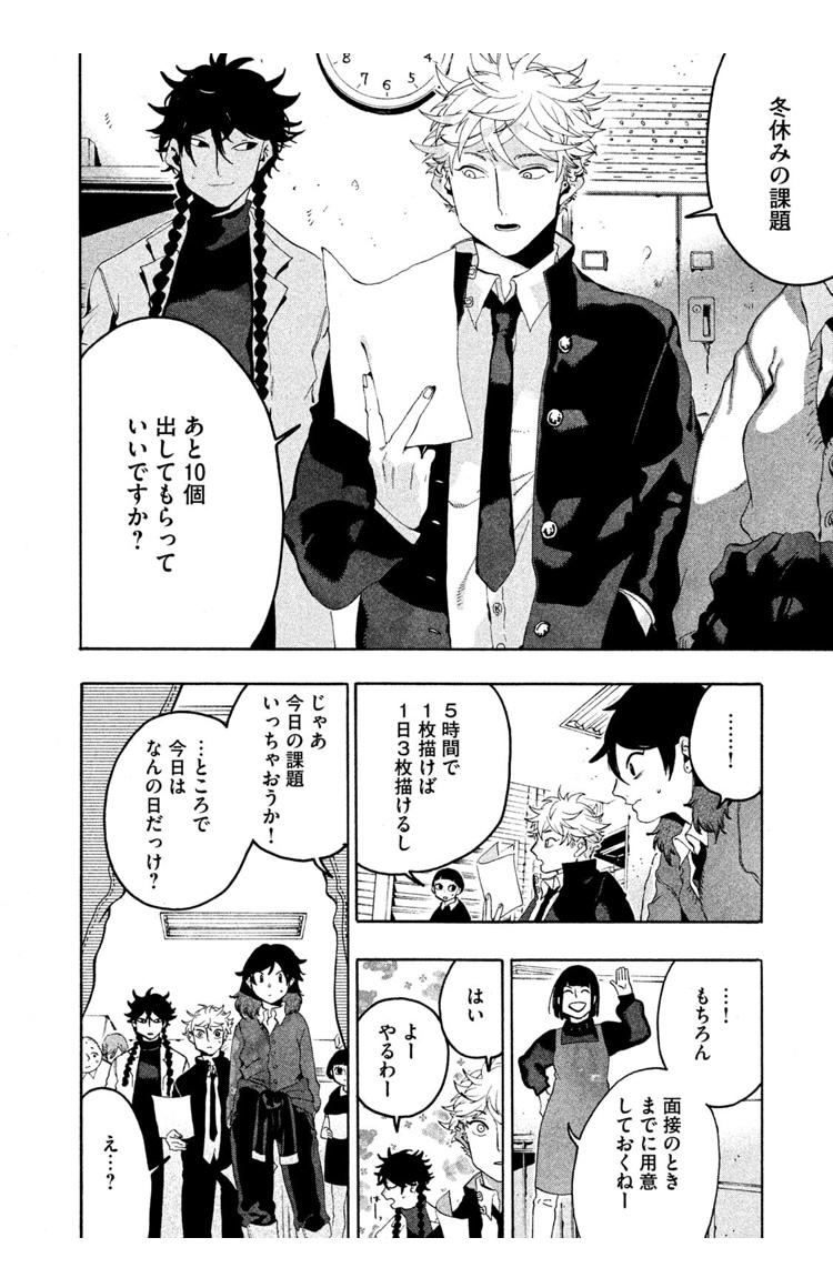 f:id:ikizuraitako:20210723105718j:plain