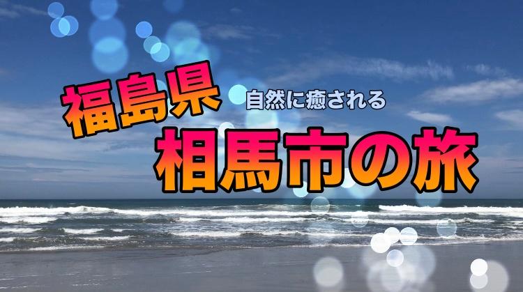 f:id:ikizuraitako:20210802081904j:plain