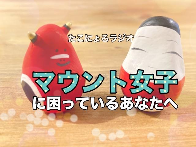 f:id:ikizuraitako:20210806220501j:plain