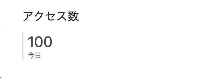 f:id:ikizuraitako:20210813082316p:plain