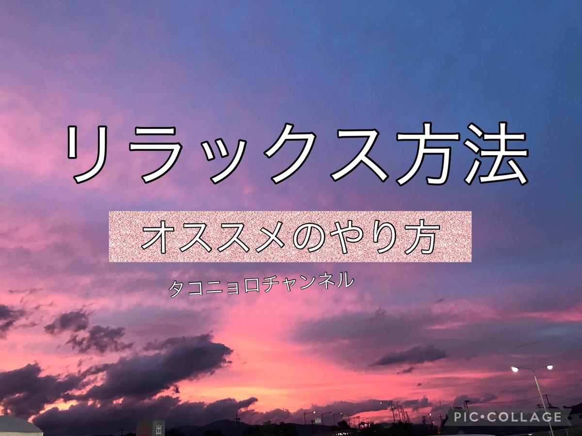 f:id:ikizuraitako:20210816073442j:plain