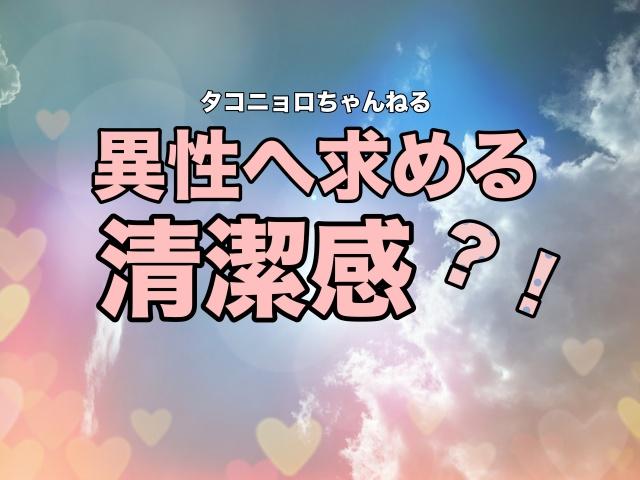 f:id:ikizuraitako:20210820075622j:plain