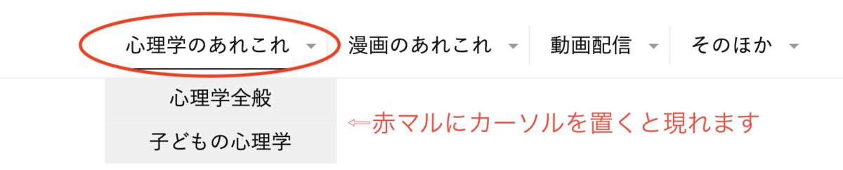 f:id:ikizuraitako:20210822180851p:plain
