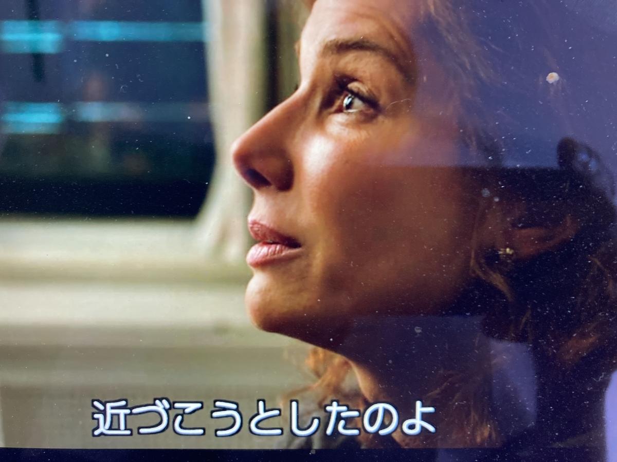 f:id:ikizuraitako:20210829184800j:plain