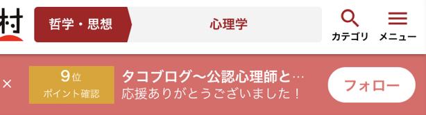f:id:ikizuraitako:20210903210018j:plain