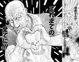 f:id:ikizuraitako:20210903210049j:plain