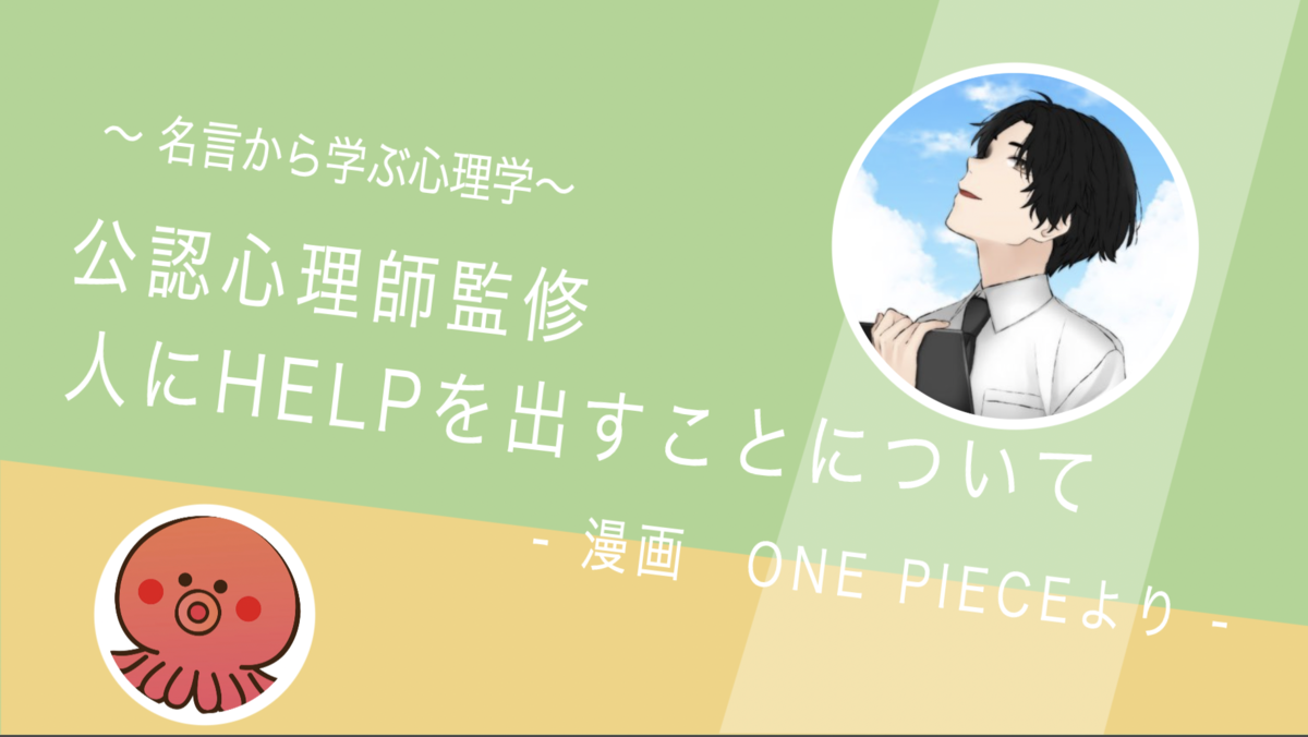 f:id:ikizuraitako:20210905073455p:plain
