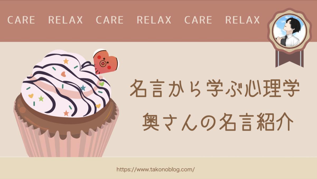 f:id:ikizuraitako:20210905111206p:plain