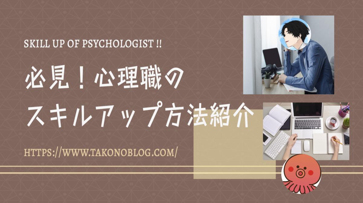 f:id:ikizuraitako:20210906222839p:plain