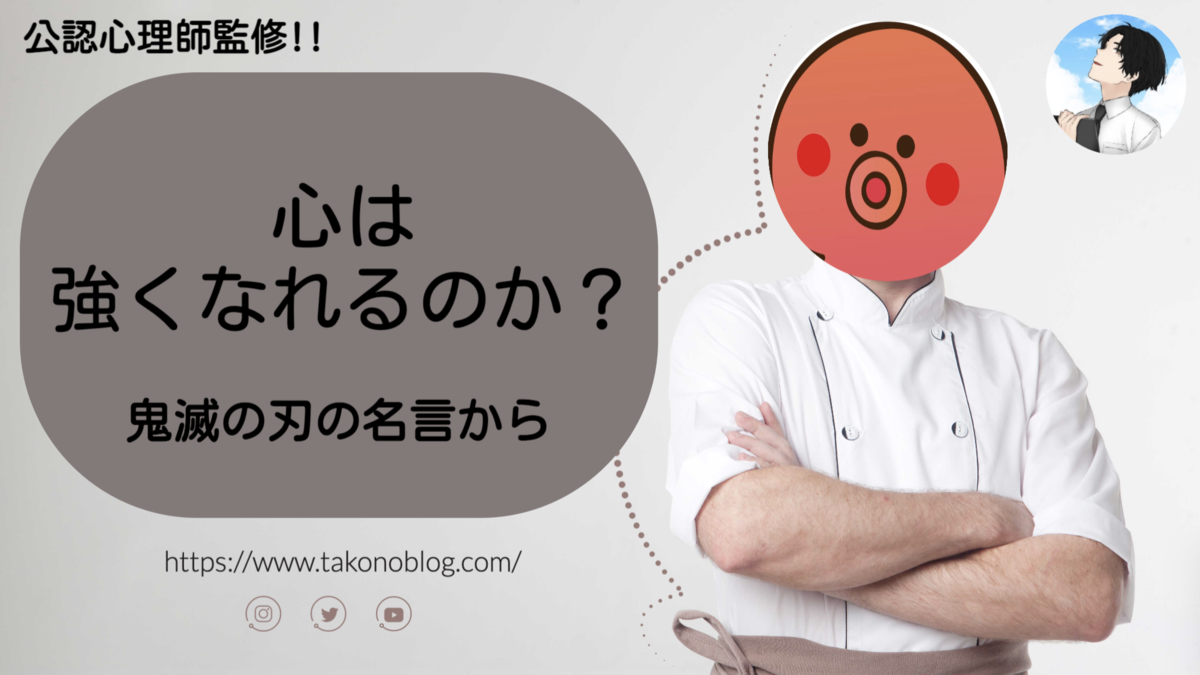 f:id:ikizuraitako:20210907062511p:plain