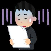 f:id:ikizuraitako:20210907063514p:plain