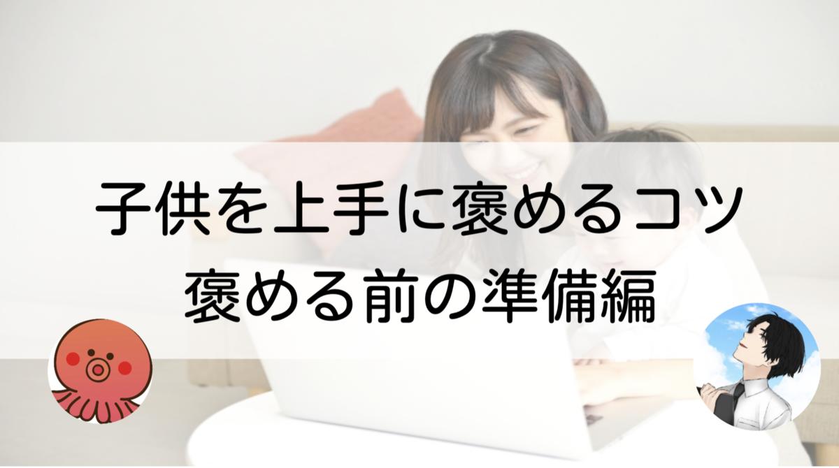 f:id:ikizuraitako:20210907204551p:plain