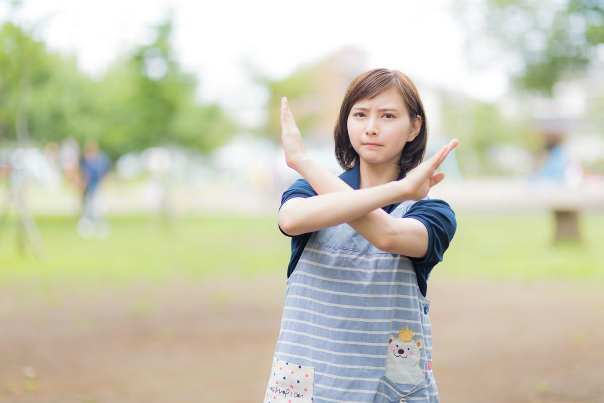 f:id:ikizuraitako:20210907210449j:plain