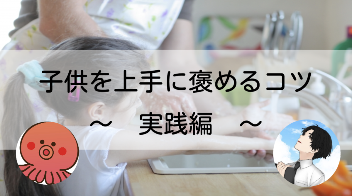 f:id:ikizuraitako:20210908135138p:plain