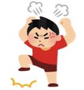 f:id:ikizuraitako:20210909202718p:plain
