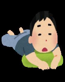 f:id:ikizuraitako:20210909202729p:plain