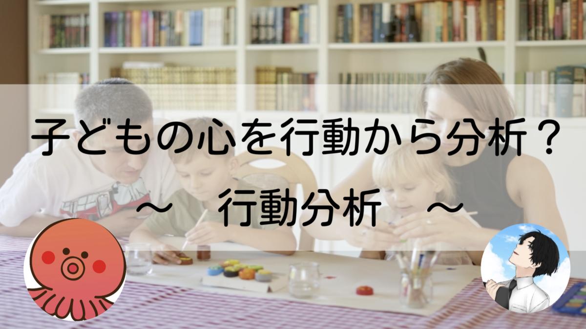 f:id:ikizuraitako:20210910053958p:plain
