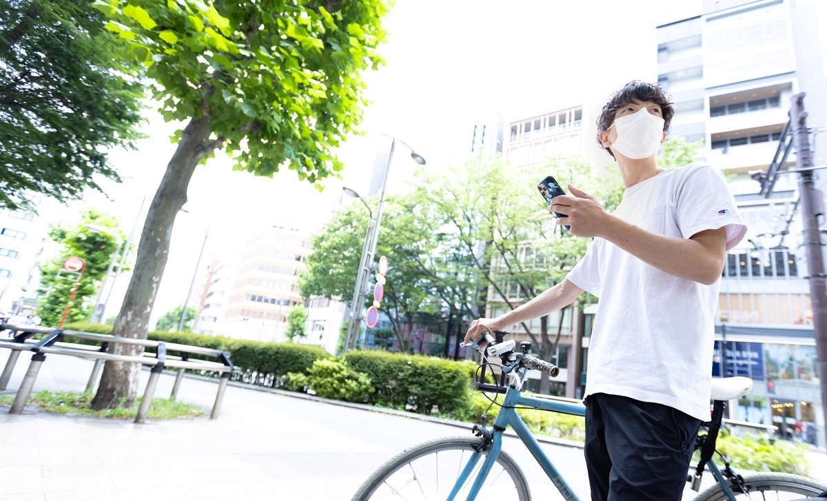f:id:ikizuraitako:20210911055908j:plain