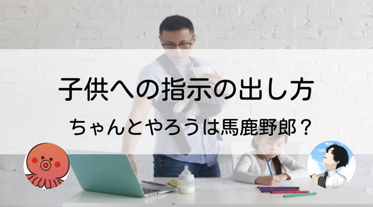 f:id:ikizuraitako:20210912192450p:plain