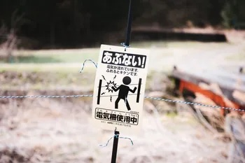 f:id:ikizuraitako:20210913211654j:plain