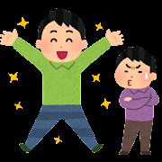 f:id:ikizuraitako:20210914210453p:plain