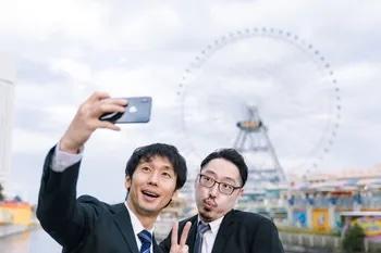 f:id:ikizuraitako:20210914211736j:plain