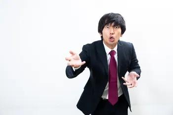 f:id:ikizuraitako:20210917212032j:plain