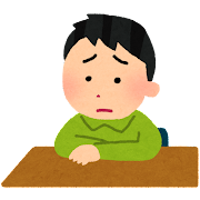 f:id:ikizuraitako:20210918103207p:plain