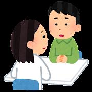 f:id:ikizuraitako:20210919054257p:plain