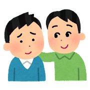 f:id:ikizuraitako:20210919054642p:plain