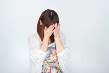 f:id:ikizuraitako:20210919055239j:plain