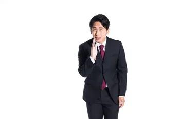 f:id:ikizuraitako:20210919143314j:plain