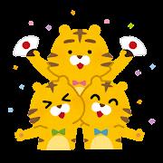 f:id:ikizuraitako:20210922062540p:plain