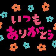 f:id:ikizuraitako:20210922063025p:plain
