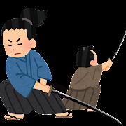f:id:ikizuraitako:20210923065754p:plain
