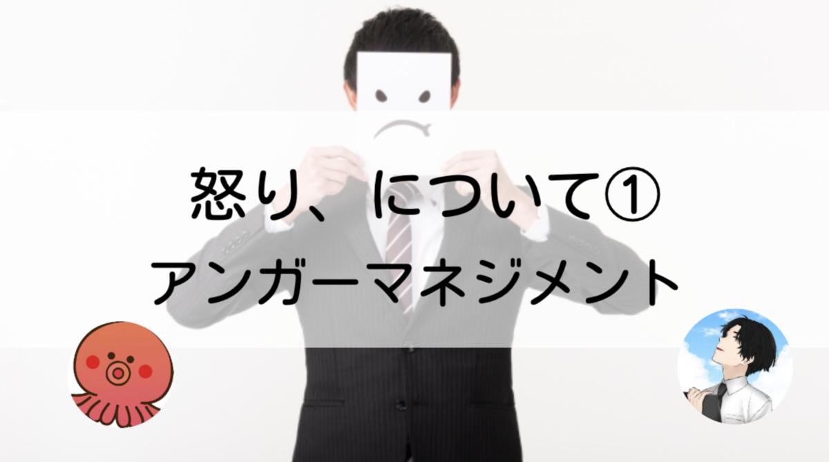 f:id:ikizuraitako:20210923074403p:plain