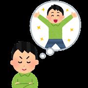 f:id:ikizuraitako:20210923075904p:plain