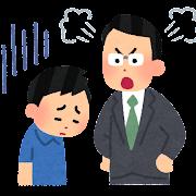 f:id:ikizuraitako:20210923080449p:plain