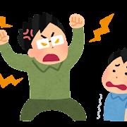f:id:ikizuraitako:20210923081340p:plain