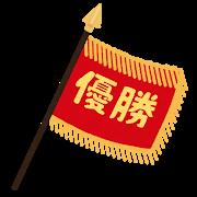 f:id:ikizuraitako:20210923144636p:plain