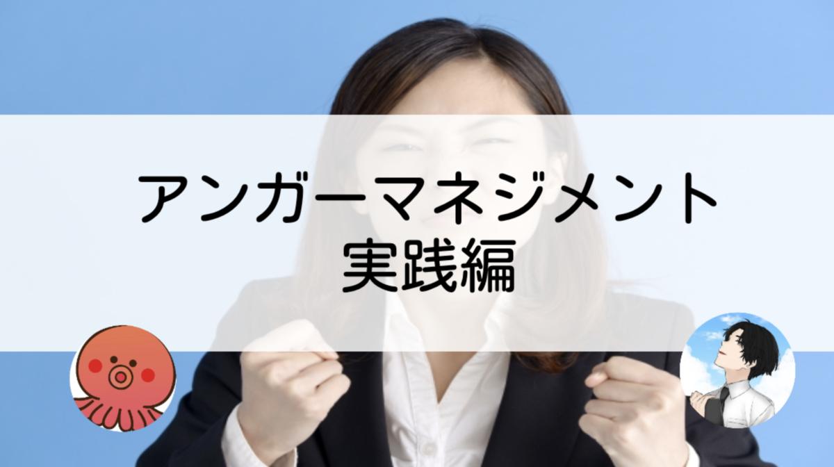 f:id:ikizuraitako:20210925095607p:plain