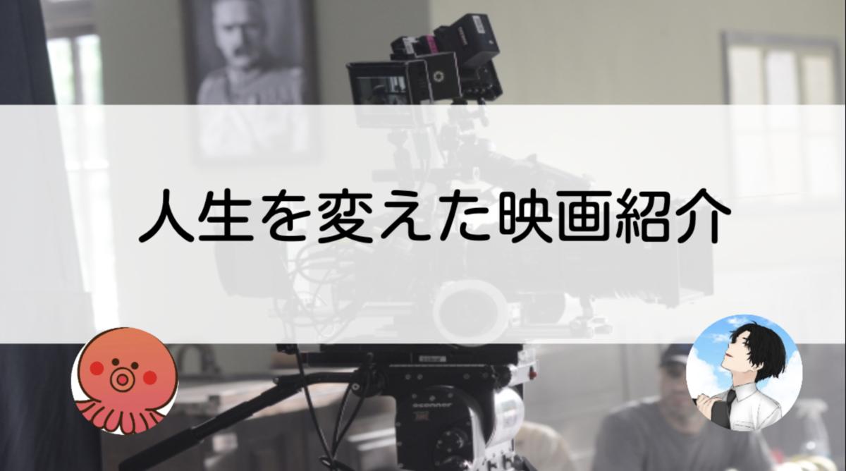f:id:ikizuraitako:20210925161204p:plain