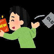 f:id:ikizuraitako:20210926144620p:plain