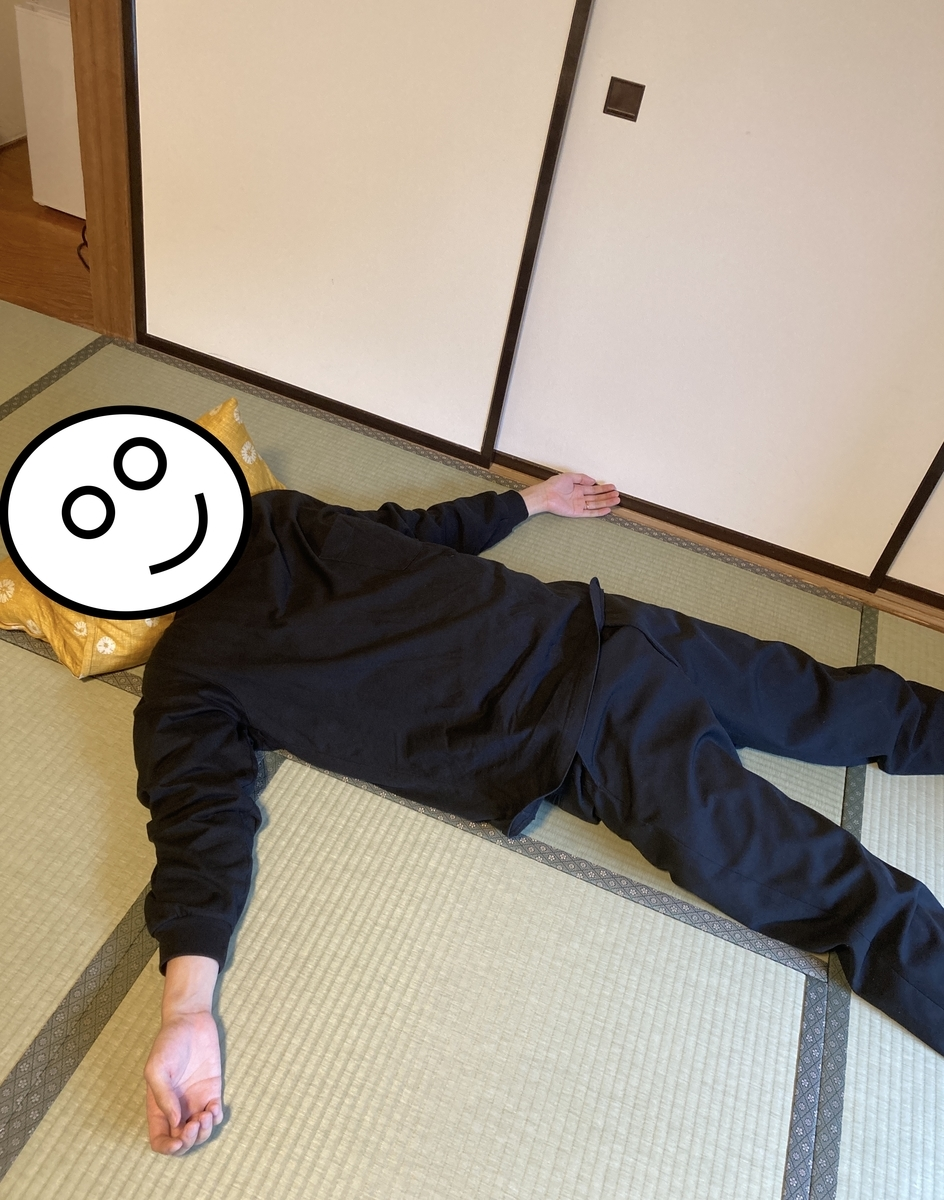 f:id:ikizuraitako:20210926153719j:plain